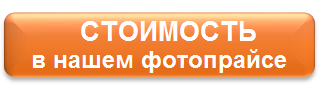 stoimost-prais-002